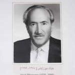 هایک میرزایانس - Hayk Mirzayans