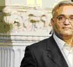 دکتر جمشید درویش - Dr. Jamshid Darvish