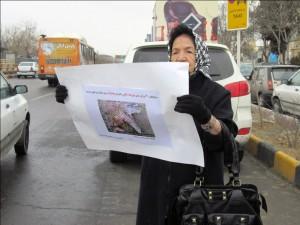اعتراض به کشتار پلنگ در مشهد