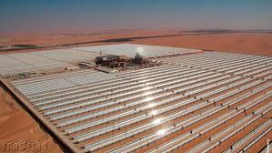 نیروگاه کویری خورشیدی
