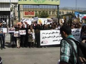 تظاهرات در مشهد