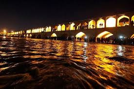 Zayandeh rood