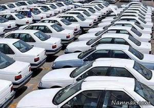 وام-25-میلیونی-خودرو