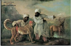 یوز بان و یوزپلنگ در شکارگاه پس از برداشتن چشم بند یوز پلنگ و آماده کردن او برای شکار. تابلو نقاشی مربوط به پادشاهان گورکانی هند